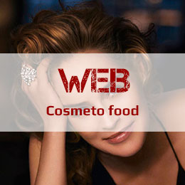 Cosmeto food: Site web